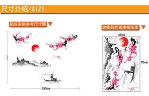 Image 5 - 중국 스타일 사쿠라 일본어 핑크 벚꽃 나무 장식 벽 스티커 장식