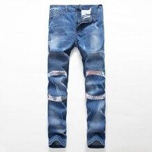 Pure Blud Pleated Patchwork Jeans Men Distressed Slim Elastic Ripped Biker Jeans Classic Mens Hiphop Jeans Denim Overalls Men