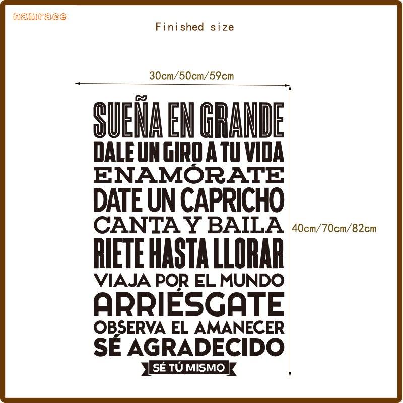 Наклейки Іспанська Se tu mismo Вінілові - Домашній декор - фото 6