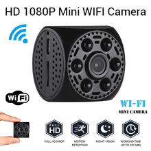1080P Dashcam Mini Camcorders Sport DV Camera Infrared Night Vision Car Driving Recorder Covert Baby Monitor