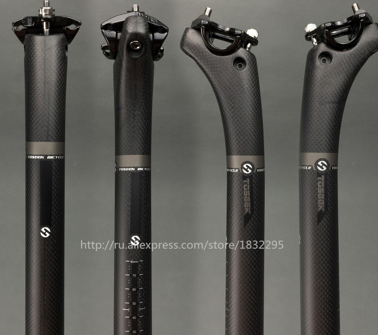 Hot Carbon fibre bike seatpost ultralight mountain road bike bicycle seatpost saddle seat post seat tube bike parts 3k finish carbon fibre seatpost mountain road bike bicycle seatpost seat post seat tube two bolts bike parts free shipping