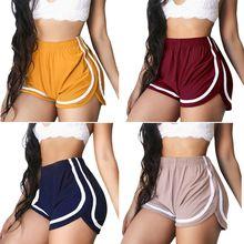Women Hot Elastic Split Mini Sports Shorts Casual Beach Running Jogging Gym  Short Pants