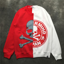 4df4286359d 2019SS High Quality Mastermind Japan Men Women Pullover Hoodies hip hop MMJ  Skeleton Black red Splice