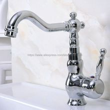 Polished Chrome Swivel Spout Single Handle Bathroom Sink Vessel Faucet Basin Mixer Tap Bnf930