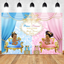 Gender Reveal Theme Party Photo Background Newborn Baby Shower Backdrop Royal Style Crown Gift Pink Blue Curtain Bokeh Backdrops kate blue snow photo backdrop christmas with trees bokeh light backdrops fotografia washable and seamless baby shower backdrop