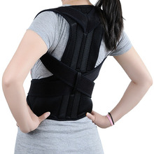Unisex Ajustable Volver Corrector de Postura Brace Volver Hombro Soporte Cinturón Postura Corrección Cinturón para Hombres Mujeres Negro S-XXL