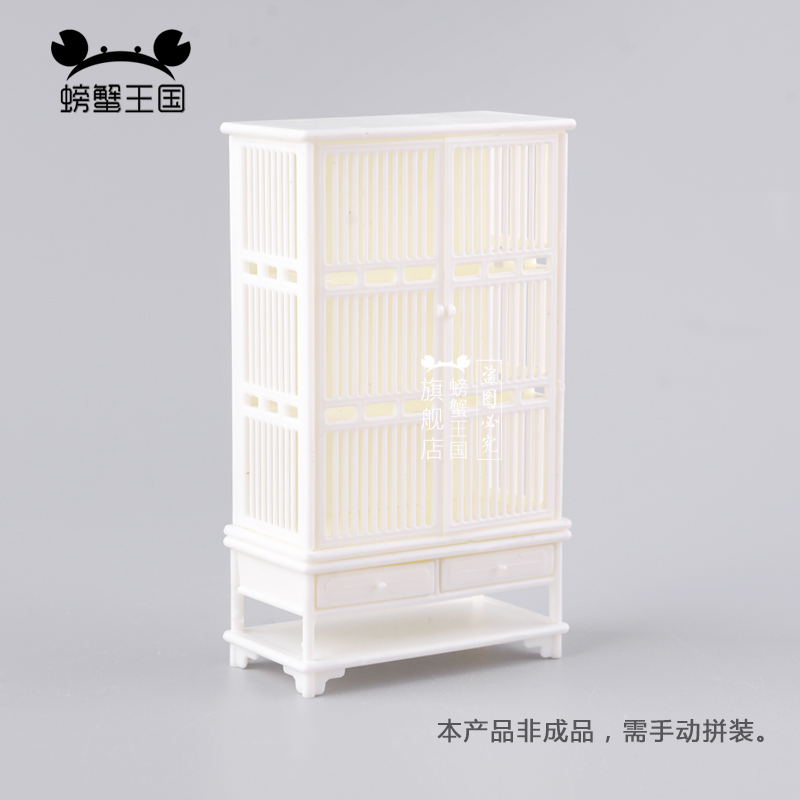 5pcs Dollhouse Mini Furniture Miniature Doll White Accessories Chinese Style Plastic Ancient Square Bookcase Cupboard