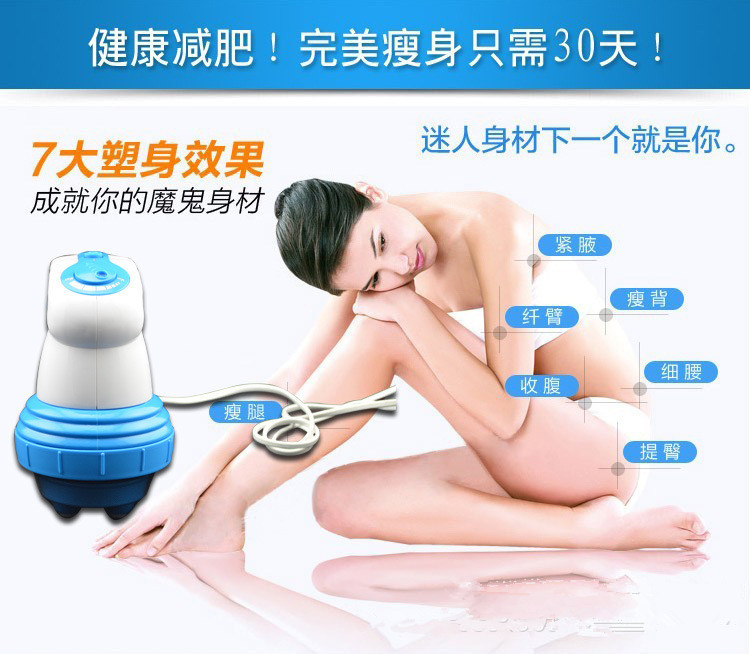 Loss Weight Electric Body Massager New Slender Fat Burning Slim Massage Burn Fat Anti Cellulite Massager Roller Machine 220V