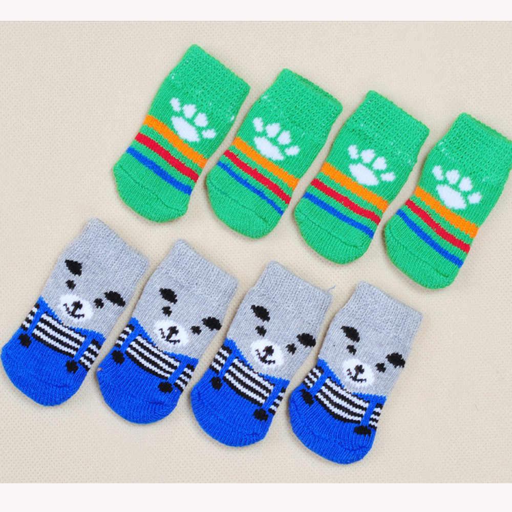 Мода 4 шт. милые щенки Pet вязаные носки противоскользящие нижней раме Прямая поставка собака Носки