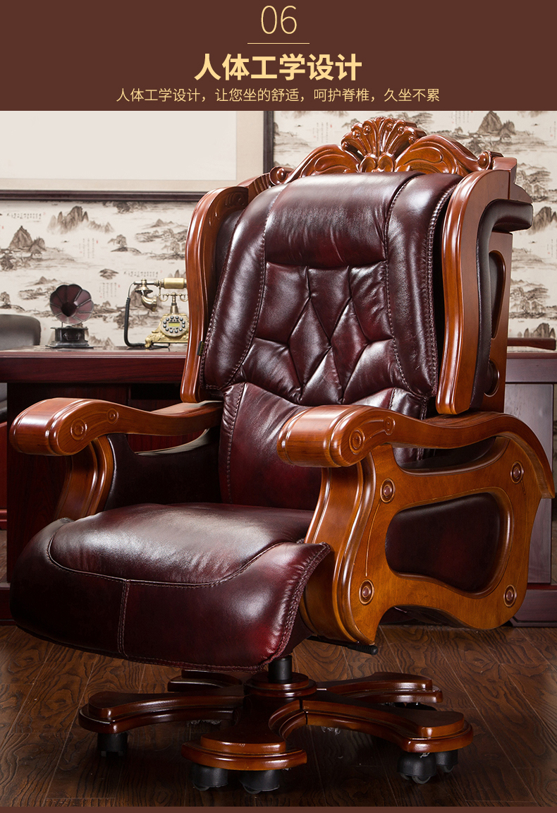 Boss Chair Leather Can Lie On Top Class Chair Cowhide Adds