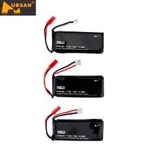 Original Hubsan X4 H502S H502E 7 4V 610mAh lipo battery 15C 4 5WH battery JST Plug