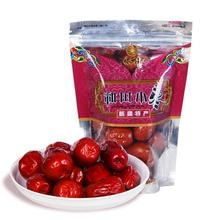 Xinjiang Red Dates Chinese Red Jujube Dried Fruit 100% Natural Health Care Green Food H4045-50