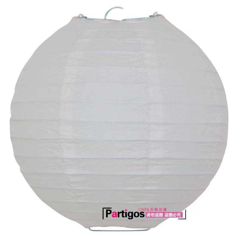 2pcs 20cm Round Chinese Paper Lantern Birthday