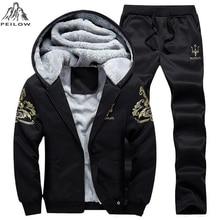 PEILOW Men Coats Men's Tracksuit Sportswear Sportsuit Polo Hoodie Trasher Deadpool Hoodie Winter&Autumn Sweatshirt clothing+pant