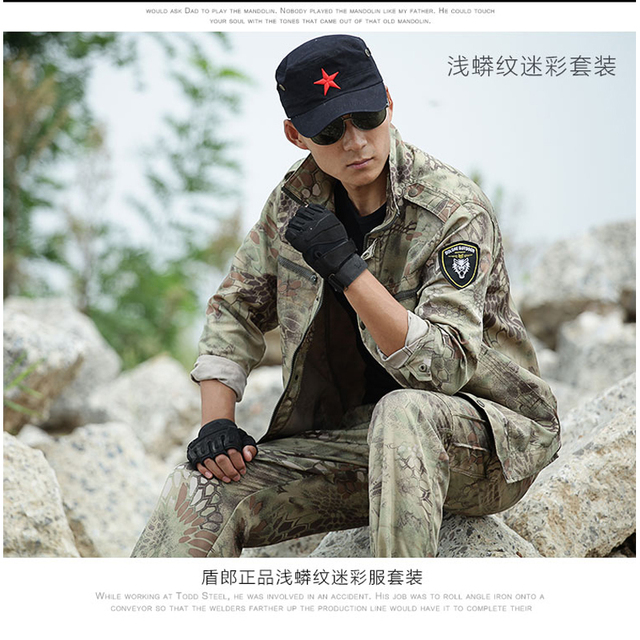 2016 outdoor jungle Python pattern camo clothes army training uniform jacket + panst men women  hunting clothing Scratch