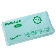 Non-woven Fabric Dishcloth Multifunctional Kitchen Cleaning Cloth Disposable Rags Wiping Scouring Pad Washing Cloth 100pcs bag size 6 inch x 6 inch superfine fiber cleanroom wipers non dust cloth lcd led pcb stencil wiping glasses wiping cloth
