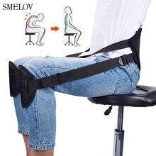 Portable Adult Posture Corrector Back Support Belt Pad Better Sitting Spine Braces Supports waist belt