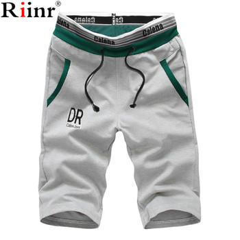 Men Shorts Summer Fashion Casual Beach Shorts