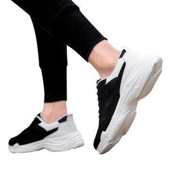 5f5b78741 2019 мужские кроссовки Удобная мужская обувь большого размера дикая повседневная  обувь дышащие кроссовки на толстой подошве обувь для прогу.