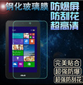 """9 H prima a prueba de explosiones templado Protector de pantalla resistente a los arañazos Protector de cine para ASUS VivoTab nota 8 M80TA 8 """" Tablet"""