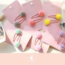 12Pcs Multicolor toddlers Girl Boutique Hair BB Clips Barrettes Fashion tiny flower ball snap clip kids girls Accessories