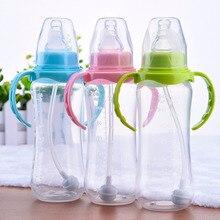 240ml Baby Bottle Infant Newborn Children Learn Feeding Drinking Handle Bottle Kids Straw Juice Water Bottles Training Cup