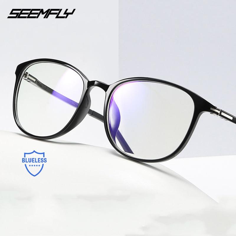 Seemfly Blue Light Glasses Anti Blue Rays Radiation Blocking Eyewear Men Women Female Eyeglasses Computer Goggles Anti-UV UV400