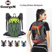 GeorgeM New Waterproof Outdoor Sports Climbing Cycling Backpack Bag Helmet  Storage MTB Road Bike Bicycle Helmet