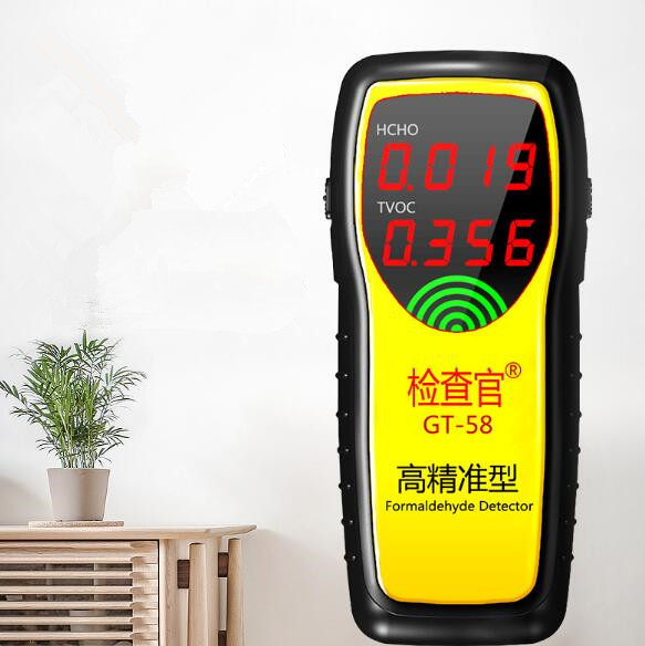 Formaldehyde detector Household formaldehyde measuring instrument indoor air quality professional self-test