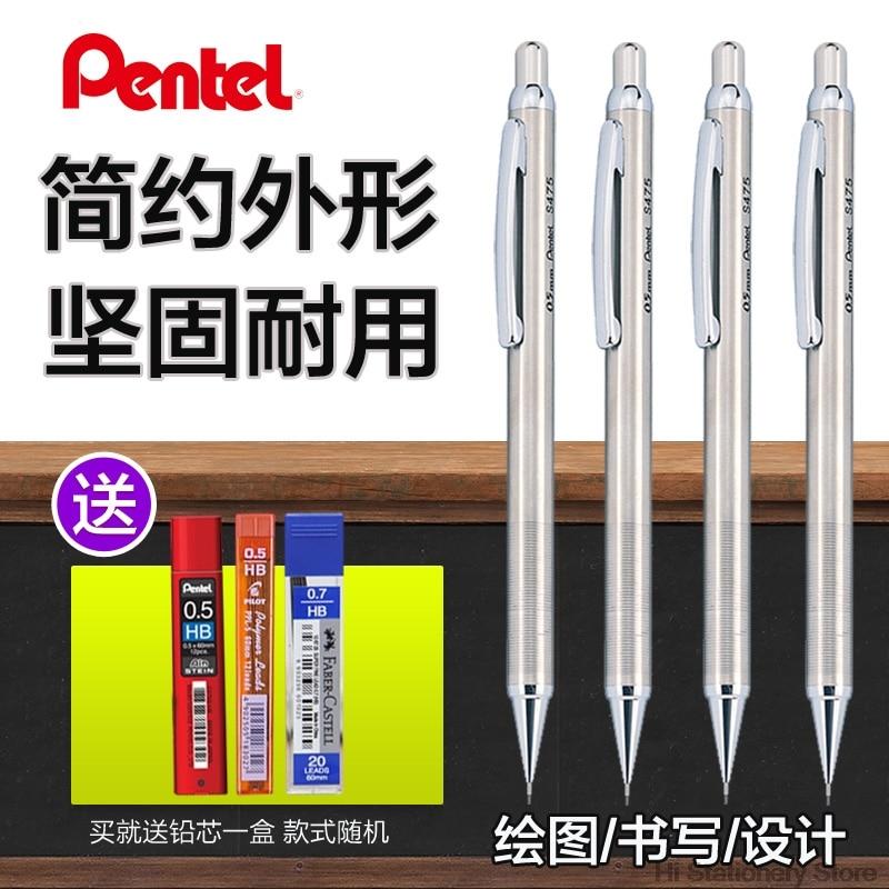 Pentel SS475 silver stainless steel 0.5mm classic Mechanical Pencil 4pcs/lot цена