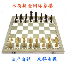 high grade chess folding