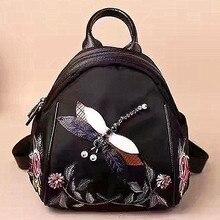 2017 Мода 3D цветочный печати рюкзак для женщин высокое качество черный холст + кожаный путешествия рюкзаки случайные дамы сумка рюкзак женский