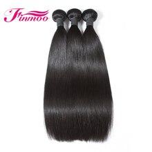 3 пучка волос с 2*6 синтетическое закрытие шнурка перуанские Remy человеческие волосы прямые длинные глубокие волосы для наращивания с закрытием