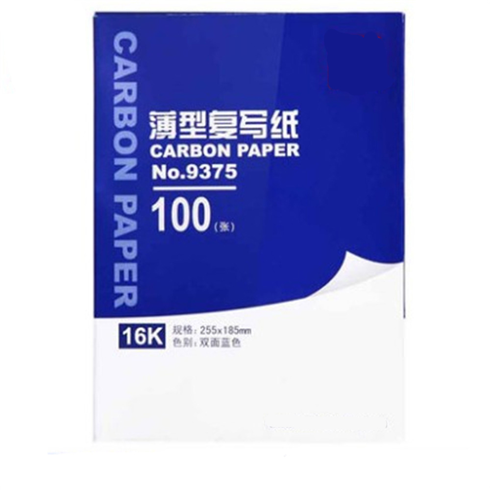 100pcs/box  9374 32K 18.5cmX12.7cm Blue Carbon Stencil Transfer Paper Double Sided Hand Pro Copier Tracing Hectograph Repro