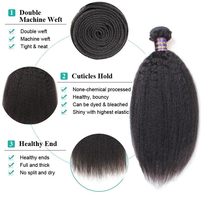 Allove  Yaki Straight   Bundles Natural Color Double Machine Weft Hair s Non- Hair Bundles 3