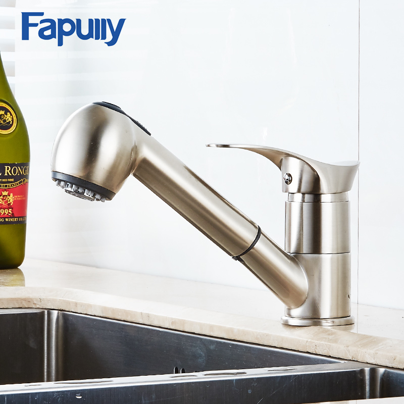 Fapully Pull Out Kitchen Faucet 360 Degree Swivel Water-Saving Spray Kitchen Water Mixer Tap Vessel Vanity Sink Faucet 165-33N new design pull out kitchen faucet gold 360 degree swivel kitchen sink faucet mixer tap kitchen faucet vanity faucet cozinha
