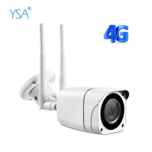 3G 4G SIM Card Wireless WiFi Camera 1080P HD Outdoor Bullet Security Camera IR Vision Motion Detection Home CCTV Surveillance owlcat 3g 4g phone sim card video surveillance ip camera hd 960p 1080p wireless wifi outdoor waterproof cctv security camera