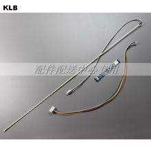 Lamps Light Dimable Board Strip Laptop-Panel for 10''15''17.3''18.5''19'' 2pcs Update-Kit