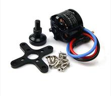 RC Quadcopter brushless motor 1100KV 2600kv 1500kv 1260 X2208