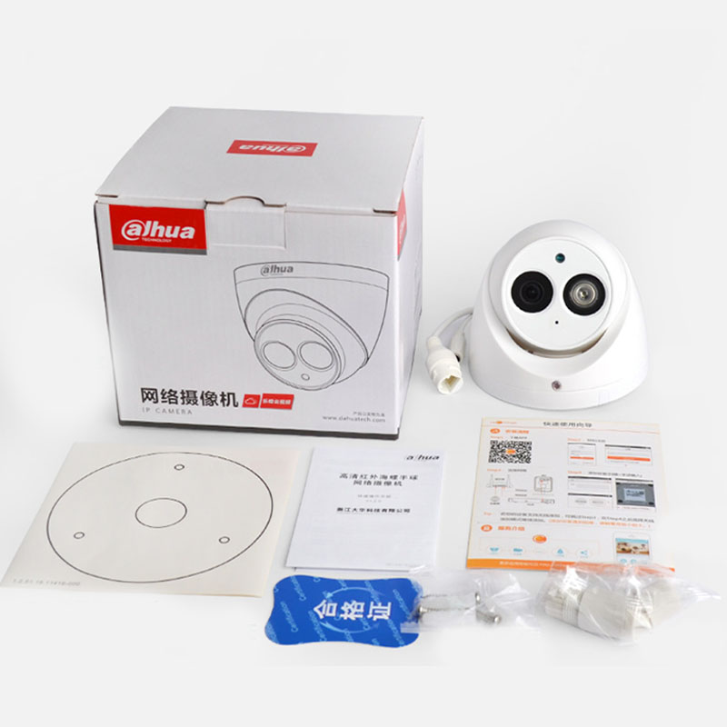 Image 4 - Dahua POE 6Mega Pixel IP camera IPC HDW4631C A H.265 6MP CCTV Dome Mental Security Camera Built in Mic ONVIF with brPFB204W hot-in Surveillance Cameras from Security & Protection