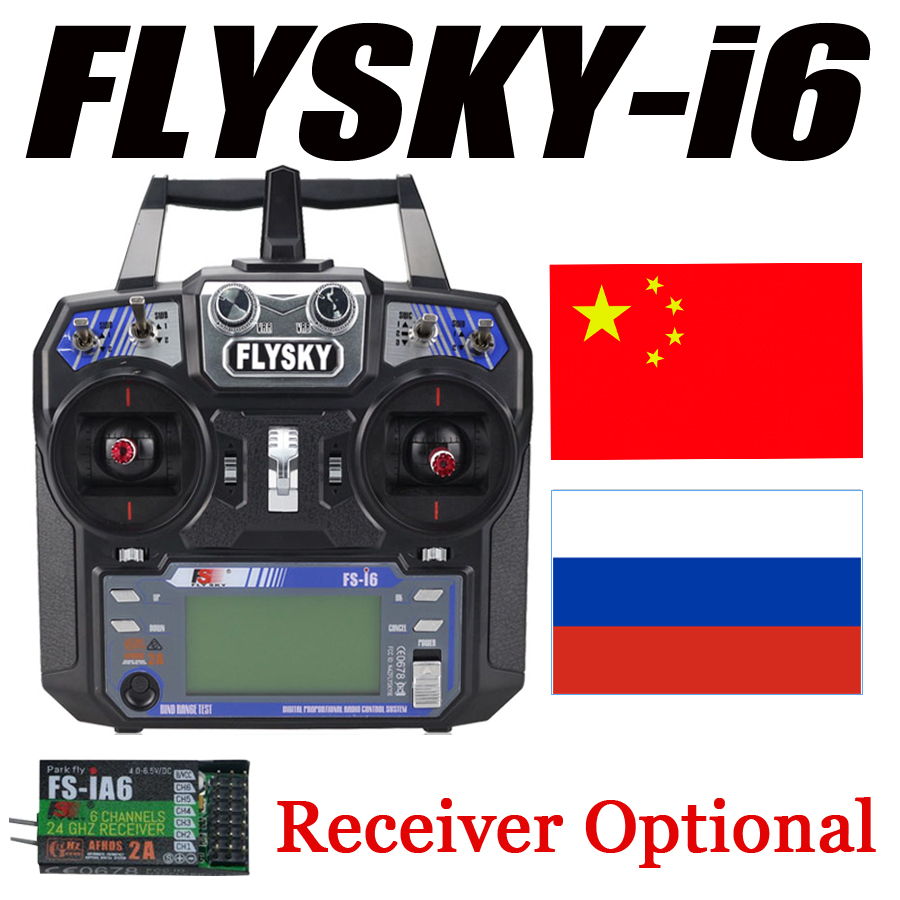 flysky fs-i6 transmitter controller fly sky fs i6  flysky-i6 For rc 6ch  Helicopter Quadcopter drone radio remote control fsi6 wholesale 2pcs lot flysky fs i6 2 4g 6ch transmitter and receiver system lcd screen for rc helicopter quadcopter drone vs fs t6