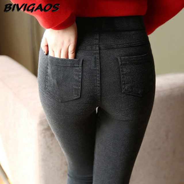 2016 New Fashion Ladies Casual Stretch Denim Jeans Leggings Jeggings Pencil Pants Thin Skinny Leggings Jeans Womens Clothing
