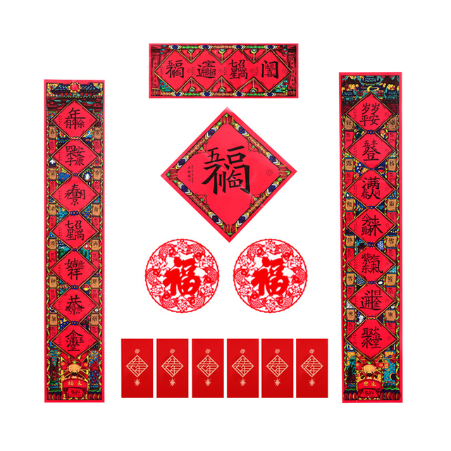 2018 new year decorations chinese traditional spring festival couplets set red banners scrolls chun lian lucky