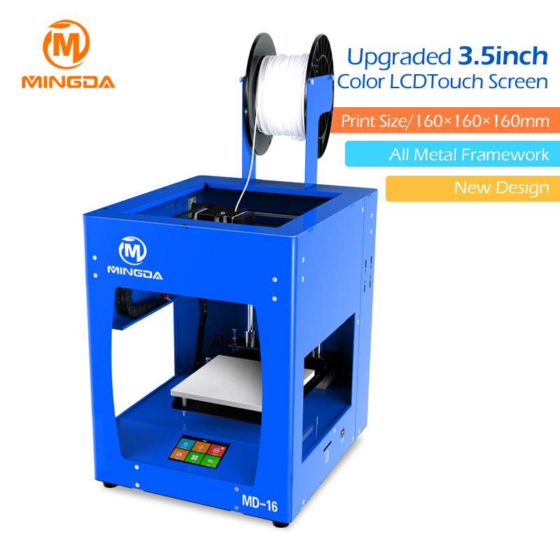 Exquisite Structure MINGDA MD-16 FDM 3D Printer Machine Best 3D Printer 2018 High Precision Desktop 3D Printer For Education