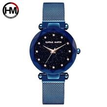 Luxury Starry Sky Women Watches Stainless Steel Mesh Magnet Buckle Fashion Casual Female Rhinestone Waterproof Wristwatch