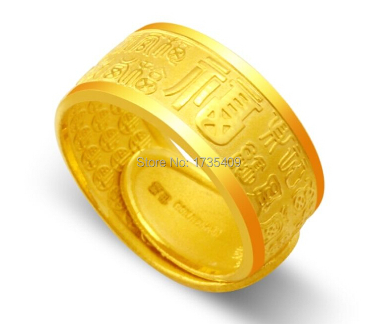 Pure 999 24K Yellow Gold Ring / Men&Women Bless Ring / 16g Us Size 4-12 hot sale pure 999 24k yellow gold women s lucky o chain star ring us 7