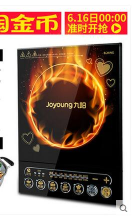 ФОТО  JYC-21ES55C pot cooker stove genuine special multifunction household batteries