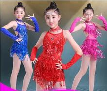 Dance skirt tassels skirt girl Latin dance costume women Latin dance  dress girls performance clothes competition clothing 2017 square dance clothing women skirt suit short sleeved dance dress skirt with top women s clothes twinset