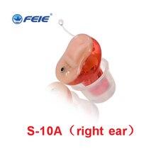 2019 Portable medical equipment Sound Amplifier In the Ear Tone Volume Adjustabl