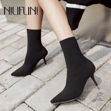 NIUFUNI Stretch Ankle Boots for Women Pointed Toe Sock Boots Stiletto High Heels Boots Shoes Woman Fashion Black Bota Feminina